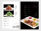 如何设计一个好用的餐厅菜单? - 知乎