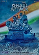 The Ghazi Attack movie new poster picture - Bollywood ...