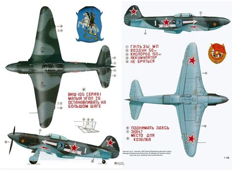 27 Best Yak-3 Images On Pinterest