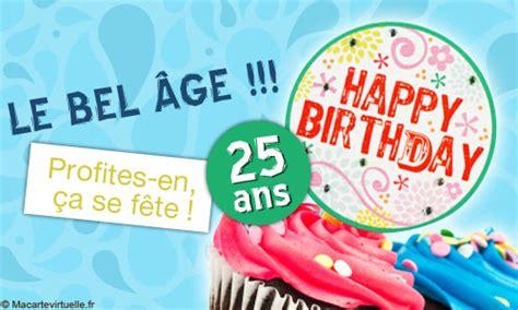 Carte Anniversaire 25 Ans Cartes Virtuelles Gratuites
