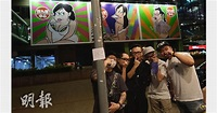 西九龍中心外牆再掛大型廣告畫 (18:02) - 20201025 - 港聞 - 即時新聞 - 明報新聞網