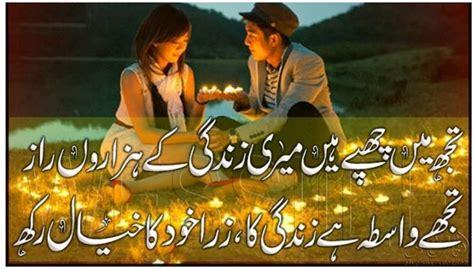 bewafa shayari sms text messages hindi urdu newsmsfree