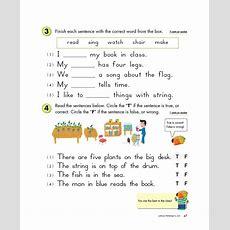 Kumon Publishing  Kumon Publishing  Grade 1 Reading