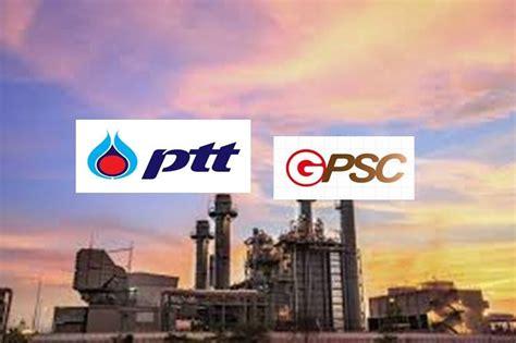 GPSC เพิ่มทุน 1,321 ล้านหุ้น จัดสรรผู้ถือหุ้นเดิม 1 ต่อ 0 ...