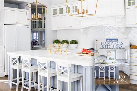 home beautifuls hamptons kitchens collectors edition