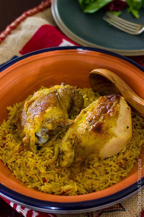 chicken kabsa saudi style chicken  rice coffee