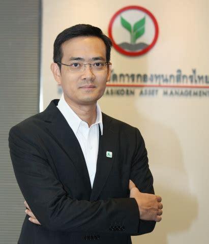 บลจ.กสิกรไทย ควักเงินกว่า 300 ล้านบาท เตรียมปันผลกองทุน FIF รวม 4 กองทุน : ประชาชาติธุรกิจออนไลน์