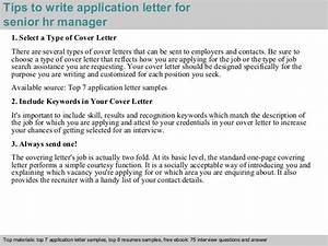 Write a letter to hr manager