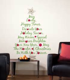 christmas tree quote giant stickers for wall rmk1412gm