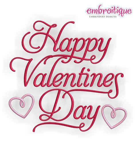 Fancy Cursive Happy Valentines Day