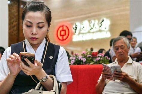 bid malaysia yicai global bank of china takes fintech to malaysia in
