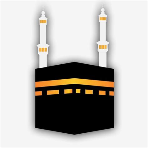 makkah png vector psd  clipart  transparent