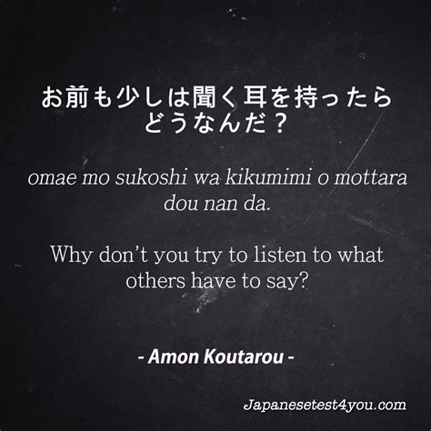 pin  malvinderjit kaur  japan frases japonesas