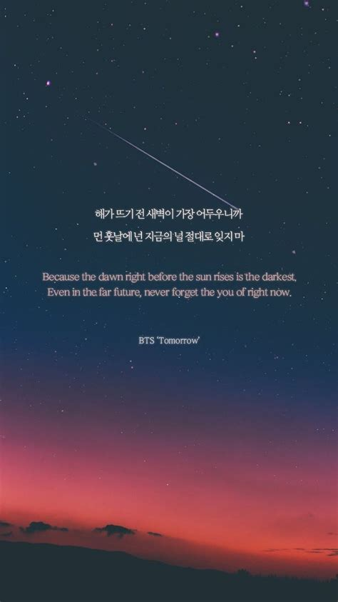 90 best KPop Lyrics Quotes images on Pinterest Bts