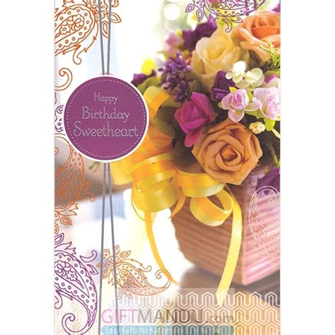 Images Of Most Beautiful Birthday Greeting Cards Summer