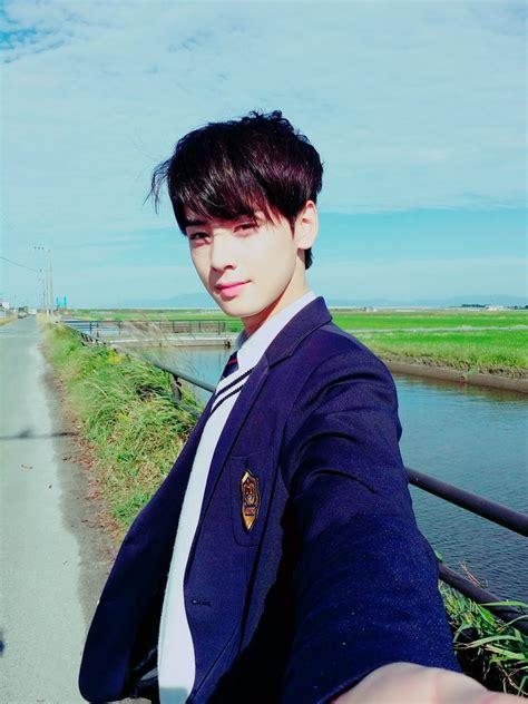 imagen de astro kpop  eunwoo eunwoo astro