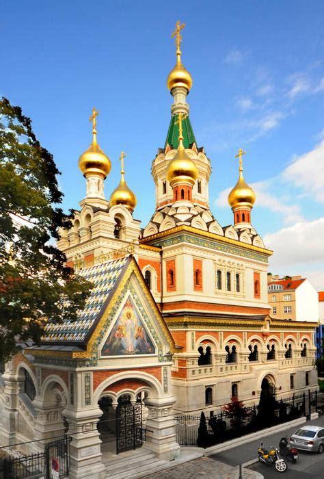 orthodoxe kirche  oesterreich