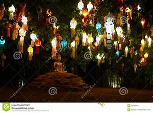 Colorful Paper Lantern In Yeepeng Festival Stock Photo ...