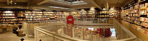 libreria piazza della repubblica roma feltrinelli apre in piazza della repubblica 1 di 11