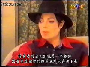 1996 Michael Jackson Interview (Chinese subtitle ) (中文字幕 ...