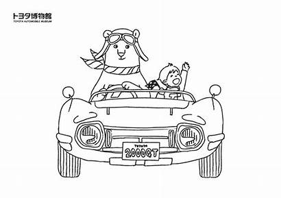 Toyota Museum Coloring 2000gt Automobile Vehicles Printable