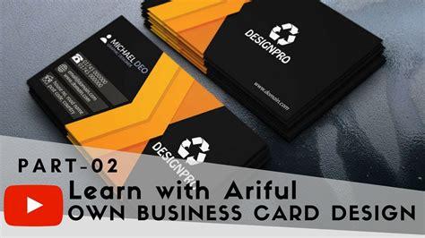 Create Your Own Business Card In Photoshop Business Card Lowercase Usmc Case Bottega Veneta Cheap Plastic Goyard Cutter Alibaba Galaxy Automatic Printing Abbotsford