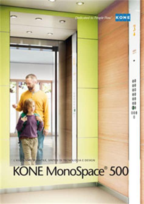 kone monospace 500 kone monospace 174 500 ascensore a risparmio energetico