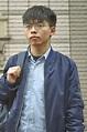 「曹永廉」FB留言揶揄黃之鋒「快啲香」 網民:詛咒人真係好唔啱 | 娛圈事