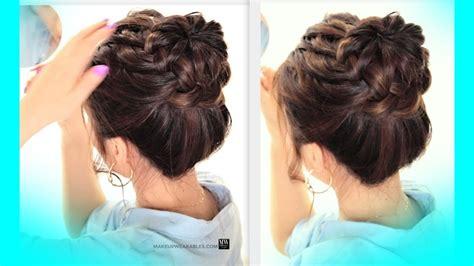 ★starburst Braid Bun Hairstyle