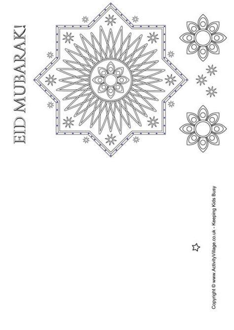 eid mubarak colouring card