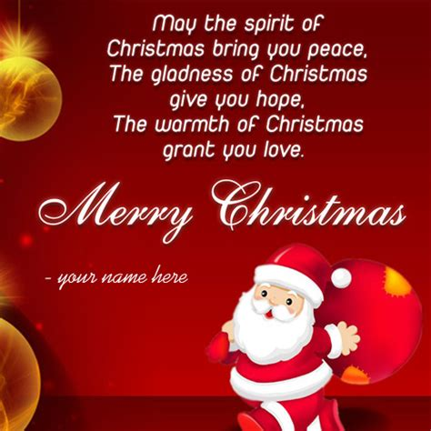 online write name merry christmas wishes greeting card