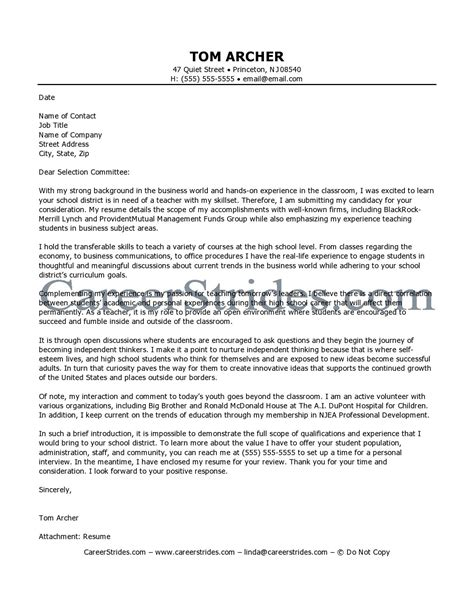 teaching cover letters careerstridescombusiness