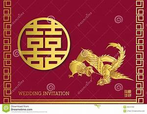 chinese wedding invitation wording templates With chinese wedding invitation wording templates microsoft word