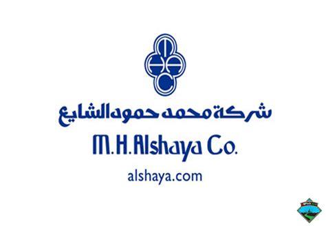 FRESHERS Vacancies in Al Shaya Hotel, Qatar (FREE ...