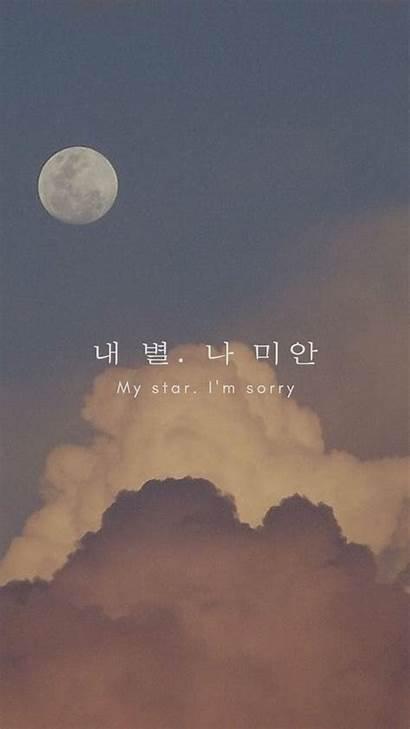 Aesthetic Korean Quotes Wallpapers Korea Background Iphone