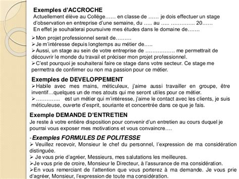 phrase accroche lettre motivation candidature spontanee 28 images exemple lettre candidature