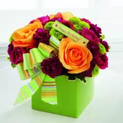 bouquet of roses happy birthday bouquet باقة عيد ميلاد سعيد amman