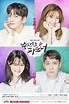 Suspicious Partner - KDrama Review - Global Granary
