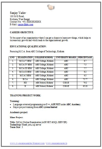 cv  resume samples    mca