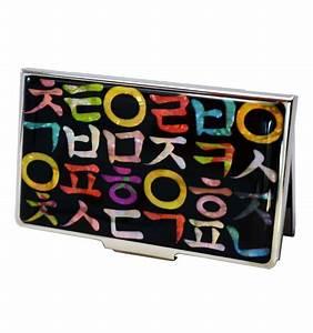 Carte De Visite Original : porte cartes de visite original alphabet cor en ~ Melissatoandfro.com Idées de Décoration