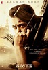 Tiger Zinda Hai poster | Movie posters, Movies 2017