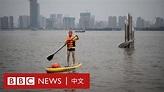 BBC 中文網(繁體) - 暴雨持續,汛情嚴峻,抗擊新冠疫情雪上加霜 | Facebook
