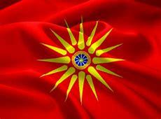 Home World Macedonian Congress Australia