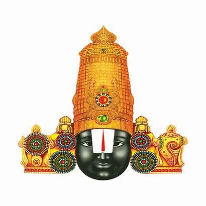 Venkateswara Lord God Swamy Clipart Balaji Tirupati