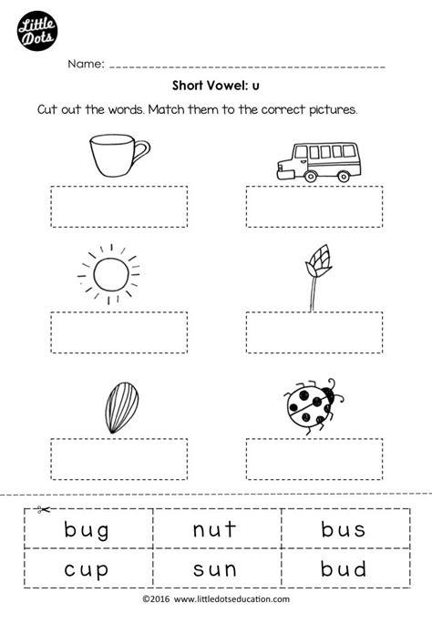short vowel  worksheet  preschool  kindergarten