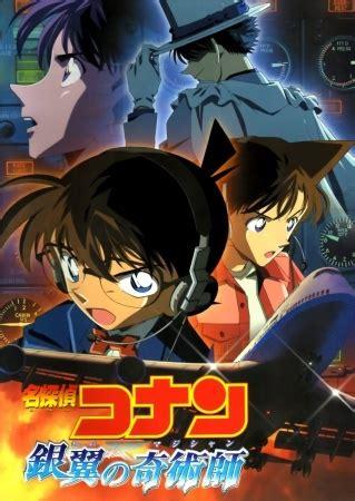 Anime Planet Detective Conan Detective Conan 8 Magician Of The Silver Sky