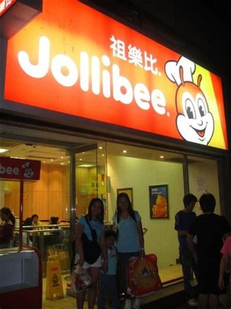 jollibee hong kong gf  johnston road wan chai wan chai causeway bay updated