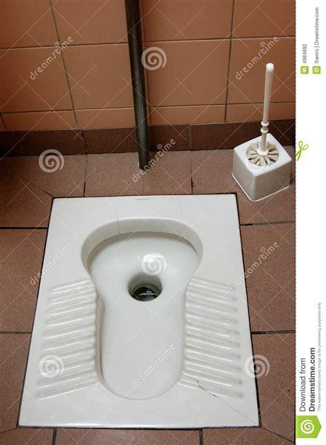 Turkish Toilet Stock Photography   Image: 4984892