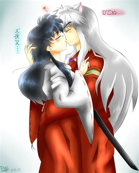Kiss Anime Mobile Inuyasha Inuyasha And Kagome I Ll Be Always With You By