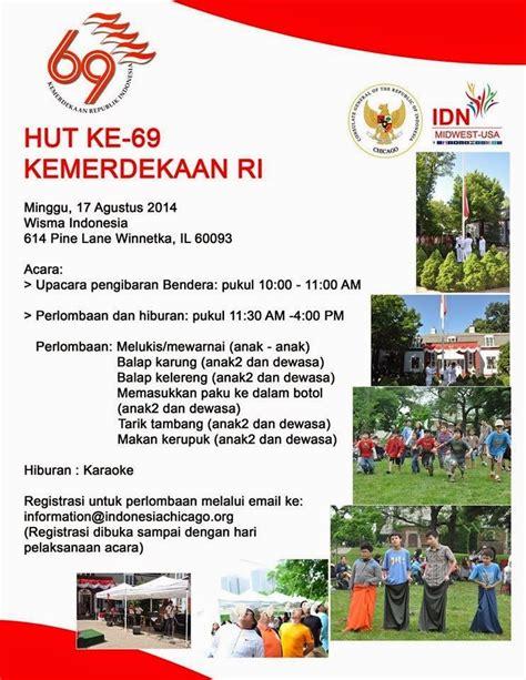 contoh undangan memperingati hut ri contoh isi undangan
